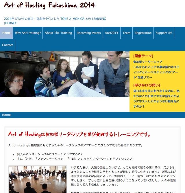 スクリーンショット 2014-02-15 15.24.49