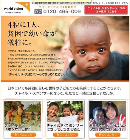 スクリーンショット 2014-03-11 10.34.38