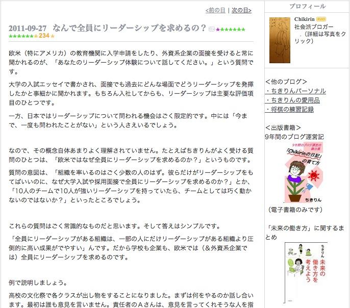 スクリーンショット 2014-03-18 18.33.29