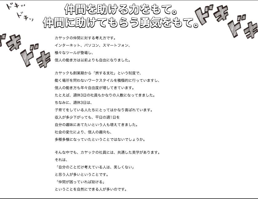 スクリーンショット 2014-07-06 2.40.44